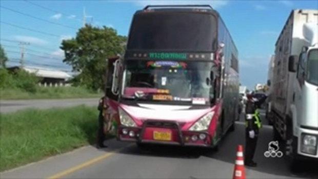 Sakorn News : ขนส่งเปิดจุดตรวจจับ ปรับจริง รถผิดกฎหมาย