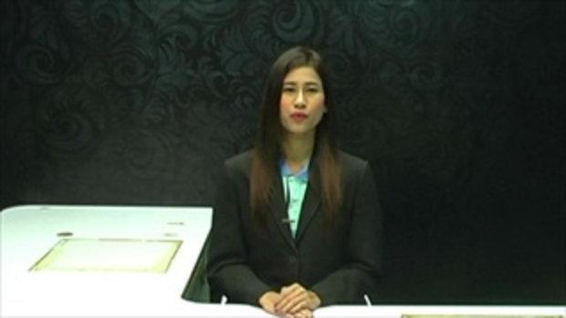 Sakorn News : คลังปัญญาผู้สูงอายุเคลื่อนที่จ.สป.