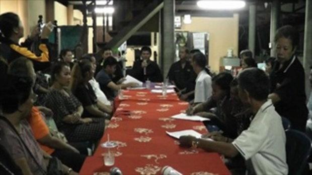 Sakorn News : หมู่บ้านชุมชนปลอดยาเสพติด ม.12