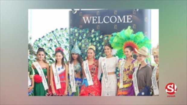 Miss&Mister Teen International 2017 แถลงข่าวเปิดตัวชุดประจำชาติ