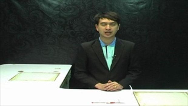 Sakorn News : พิธีถวายดอกไม้จันทน์ ครั้งที่ 4