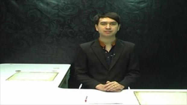 Sakorn News : หน่วยงานในจังหวัดฉะเชิงเทรามอบดอกไม้จันทน์