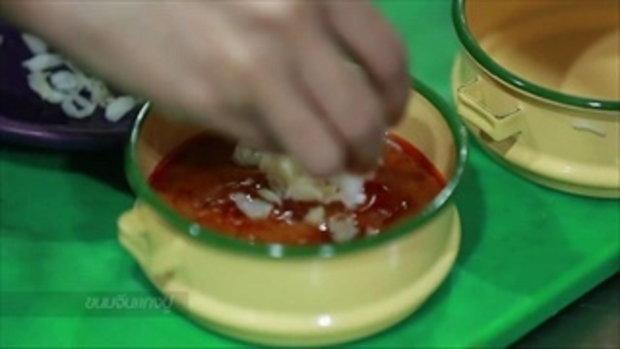 รอบเมืองไทย Variety : สวรรค์ของคนชอบกิน(2) My Kitchen