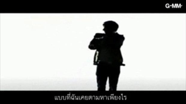 MV คืนที่หนึ่ง - ชิน ชินวุฒ