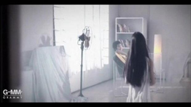 MV คำตอบของหัวใจ - เตชินท์