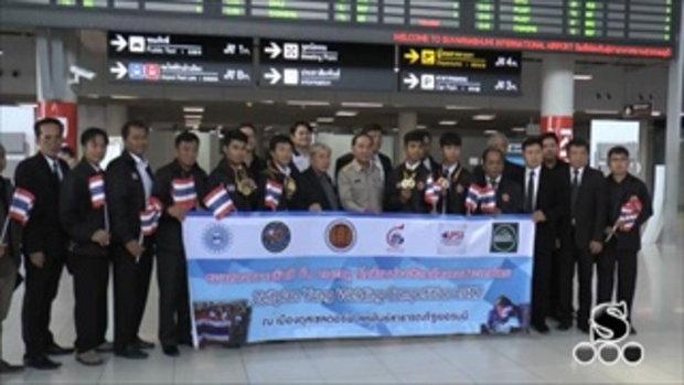 Sakorn News : ช่างเชื่อมอาชีวะ คว้ารางวัลแชมป์โลก 4 เหรียญทอง