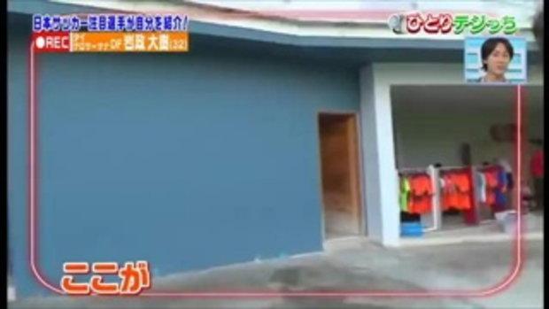 เจ ธนาธิป ในรายการทีวีญี่ปุ่น