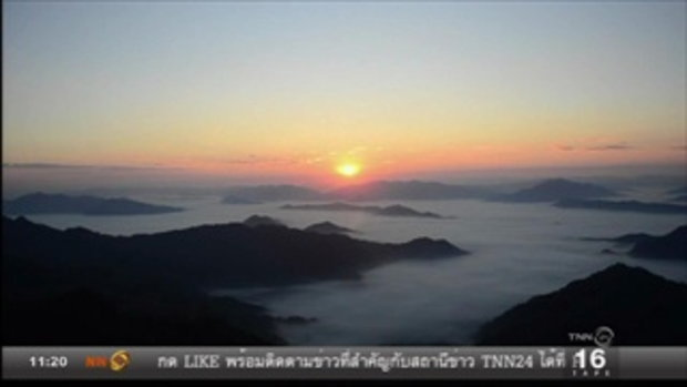 ภูฟ้าไทย ที่ท่องเที่ยวใหม่ เมืองเชียงราย