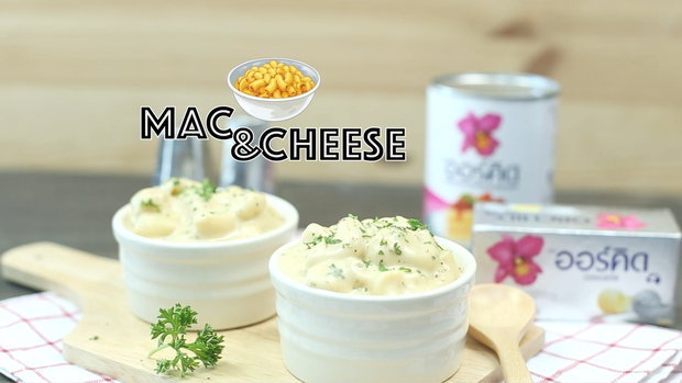 Mac & cheese - เมนูชีสเยิ้มๆ อร่อยๆ สำหรับคนรักชีสมาแล้วววว