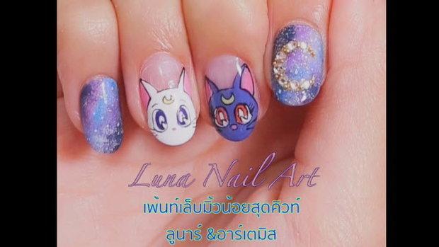 Luna Nail Art เพนท์เล็บลายเหมียวลูน่า