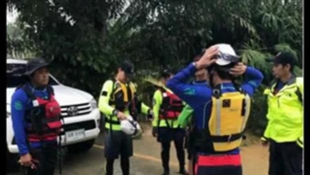 ฝันดี ฝันเด่น ฝ่าน้ำป่าไหลหลาก ช่วยพี่น้องน้ำท่วมภาคใต้ คนไทยไม่ทิ้งกัน
