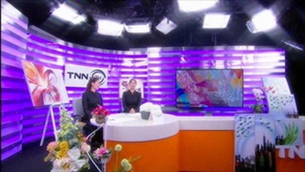 TNN Arts News  แทททู คัลเลอร์ เตรียมนำทัพวงดนตรีร่วมงาน ริมผา มิวสิค เฟสติวัล ครั้งที่5