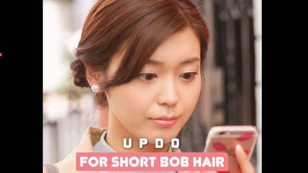 เกล้าผมหวานๆของสาวผมบ๊อบ (Updo for short bob hair)