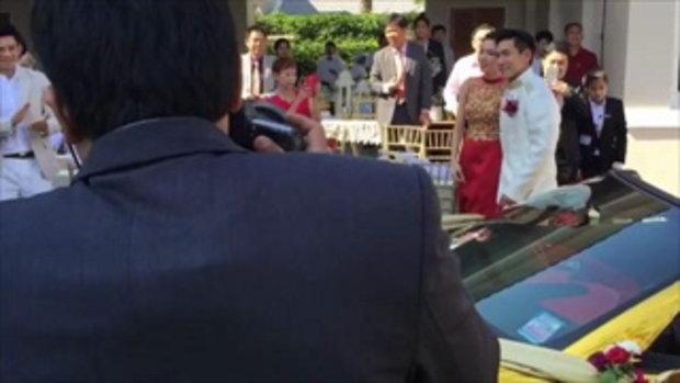 งานแต่ง นิวเคลียร์ เพชรจ้า 5