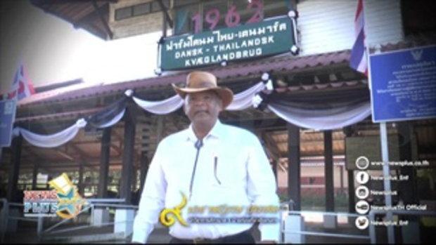 ท่องเที่ยวตามรอยพ่อกินนมวัวสดสะอาดที่ฟาร์มไทยเดนมาร์ค