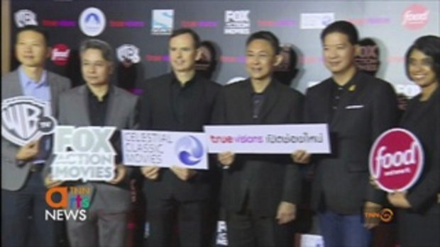 Thailand International Jazz Conference 2017