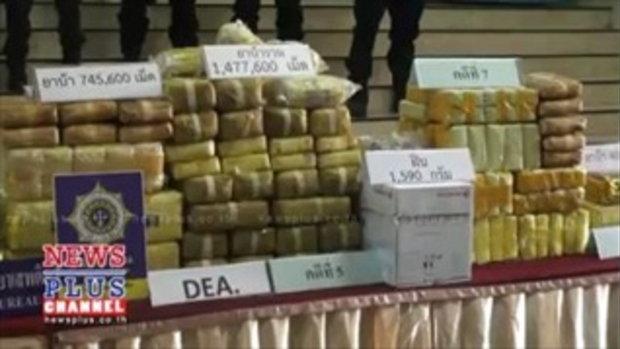 ปส.รวบสาวรัสเซียกลืนโคคาอีนลงท้อง-จับอีก6แก๊งยาเสพติดค่าเกือบ400ล.