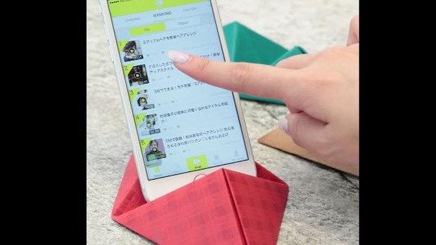 DIY ที่ตั้งมือถือจากงานพับกระดาษ (Folding Phone Stand)
