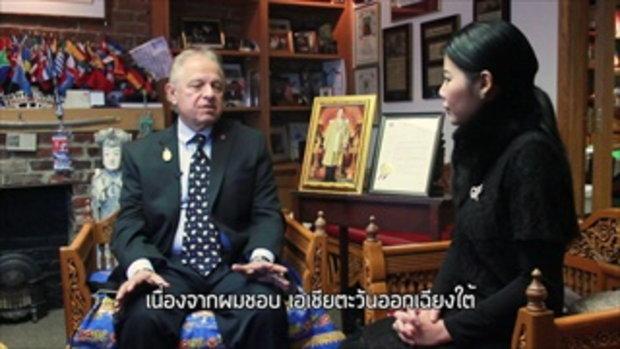 Luxe Weekend - สารคดีพ่อหลวง ณ เมืองพระราชสมภพ 3/3