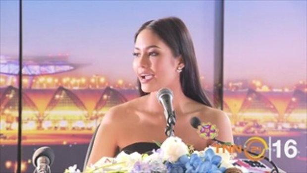 น้ำตาล ชลิตา เปิดใจหลังประกวด Miss Universe (สัมภาษณ์เต็ม)