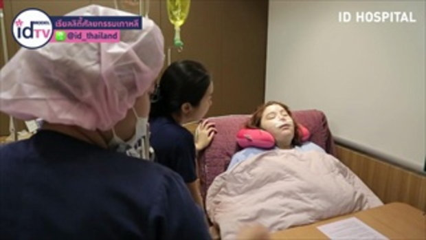 ID MODEL TV Ep.5 New life New Puncha ปั้นชา หลังผ่าตัด โรงพยาบาลไอดี