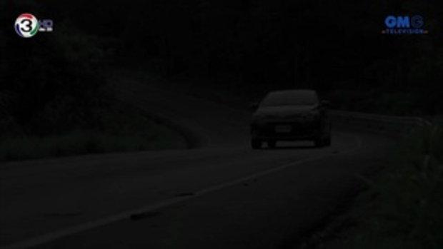 Journey The Series - ตอน อีสานแซ่บนัว - EP.11 - หนองคาย-เลย 3/4