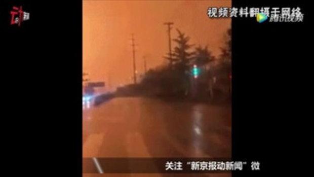 โรงงานจีนระเบิด ลูกไฟพวยพุ่งขึ้นฟ้าเหมือนหนังหายนะ