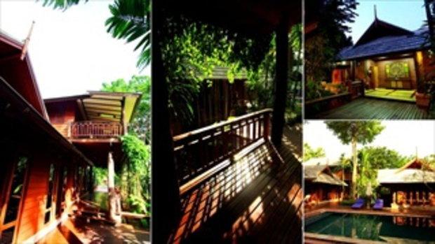 บ้านเคียงแคว กาญจนบุรี