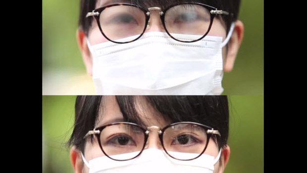 วิธีป้องกันแว่นขึ้นฝ้า (Prevent glasses from fogging)