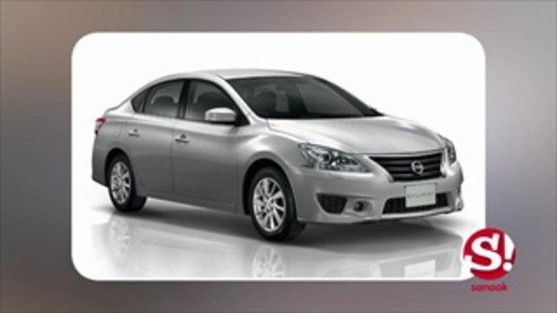 เงินเดือน 25,000 บาท ซื้อรถอะไรดี?