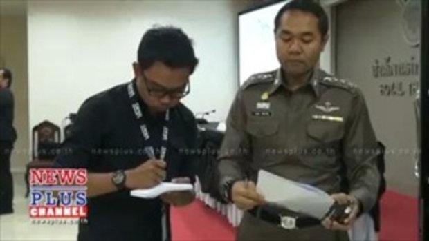 เด้ง!2ตำรวจช่วยราชการเอี่ยวขบวนการลักลอบขนนอแรดผิดกม.
