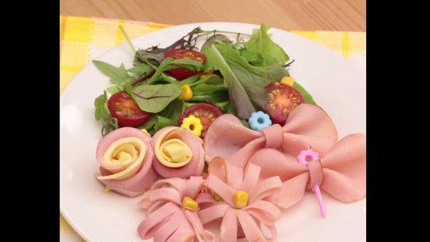 จัดจานสลัดให้น่ารักด้วยแฮมสวยๆ 3 แบบ (Pretty cutting Ham)
