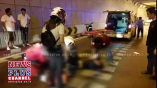 2 หนุ่มสาว ควบบิ๊กไบค์ แหกโค้งในอุโมงค์ลอดแยกปากเกร็ด เจ็บสาหัสแขน-ขาเกือบขาด
