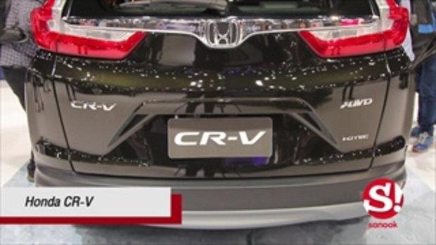 10 รถเด่นห้ามพลาดในงานบางกอกมอเตอร์โชว์ 2017