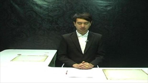 Sakorn News : ส่งมอบดอกไม้จันทน์