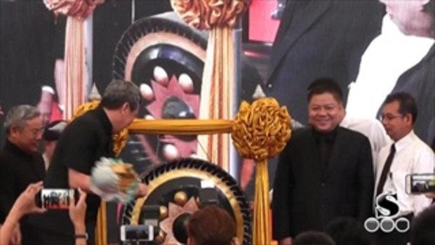 Sakorn News : พิธีโยนบัวสักการะหลวงพ่อโต ประเพณีรับบัว ครั้งที่ 82