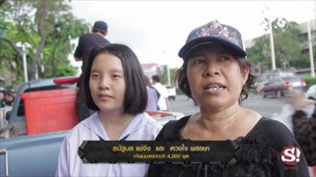 คุณดวงใจ พรรษา และ เด็กหญิงธนัฐมล แช่จึง นำขนมกว่า 4,000 ชุด มาแจกพี่น้องประชาชน