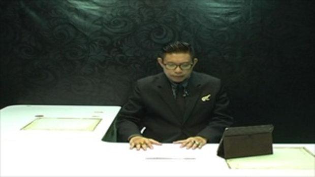 Sakorn News : พิธีทอดกฐิน ณ วัดมหาวงษ์