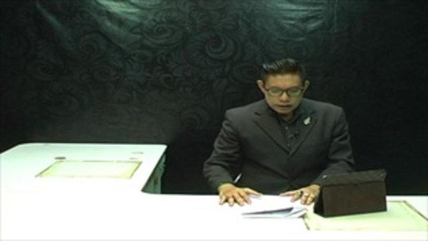 Sakorn News : บรรยากาศทอดกฐินสามัคคีวัดบางบ่อ