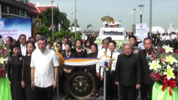 Sakorn News : พิธีเปิดงาน แห่ผ้าแดงห่มองค์พระสมุทรเจดีย์ฯ ประจำปี 2560