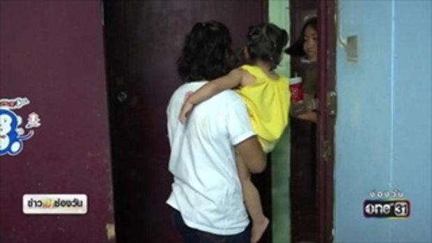 หญิงวอนช่วยลูก2ขวบและแม่สูงอายุ | แคนช่วยได้ | ข่าวช่องวัน | ช่อง one31
