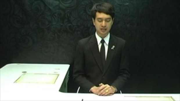 Sakorn News : ร่วมพิธีทำบุญตักบาตร