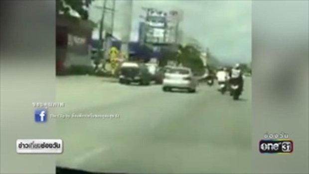 ตร.หาดใหญ่แจงคลิปถีบรถจักรยานยนต์คว่ำกลางถนน | ข่าวช่องวัน | ช่อง one31