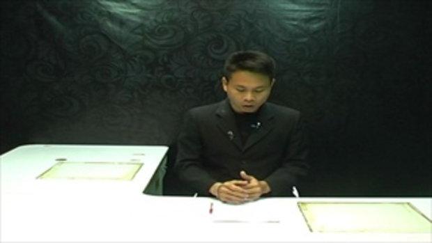 Sakorn News : พิธีทำบุญเถ้าดอกไม้จันทน์