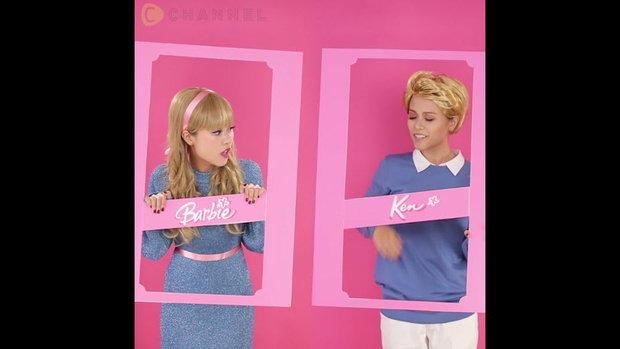 แต่งหน้าเป็นตุ๊กตาบาร์บี้และเคน