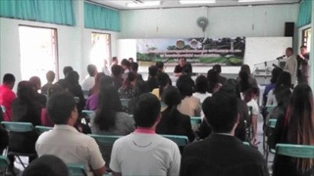Sakorn News : ประชุมขับเคลื่อนการดำเนินงานตามยุทธศาสตร์กรมการพัฒนาชุมชน