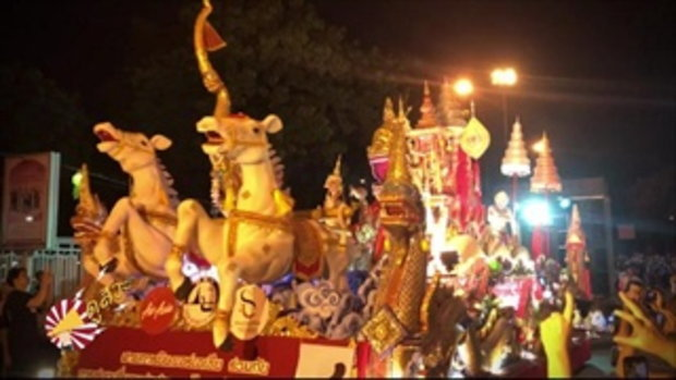 สีสันประเพณียี่เป็ง จ.เชียงใหม่ [Yee peng festival in Chiangmai]