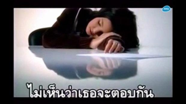MV กระดาษสีขาว ปากกาสีชมพู   -  Nink