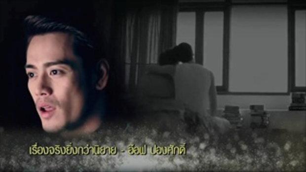 ตัวอย่าง Re Master Thailand Ver.1 | เริ่มเสาร์ 11 พ.ย. นี้ เวลา 20.15 น. | one31