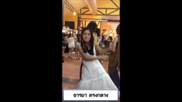ปานามาไทยแลนด์ ท่าสุดฮิต ! - Jessie Ward,Kaykai,ฟลุ๊คกะล่อน,RAMER,ซัน @25